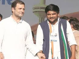 हार्दिक पटेल गुजरात कांग्रेस के कार्यकारी अध्यक्ष नियुक्त किए गए