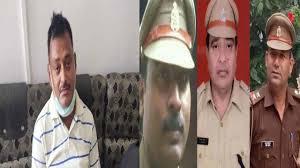 शहीद सीओ देवेंद्र मिश्रा  को मारी 4 गोली फिर काटे पैर,पोस्टमार्टम रिपोर्ट में खुलासा