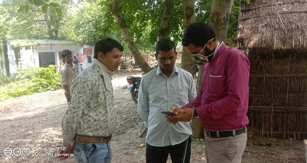 Gonda News : गांवों तक डिजिटल शिक्षा को पहुंचाने का प्रयास