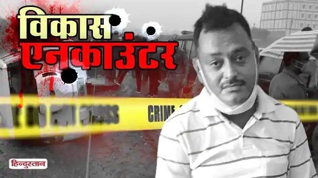 UP News : एसआईटी जांच में कई अधिकारियों की भी गर्दन नपना तय