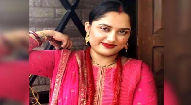 UP News : गिरफ्तार नर्स खोलेगी अस्मिता के सारे राज