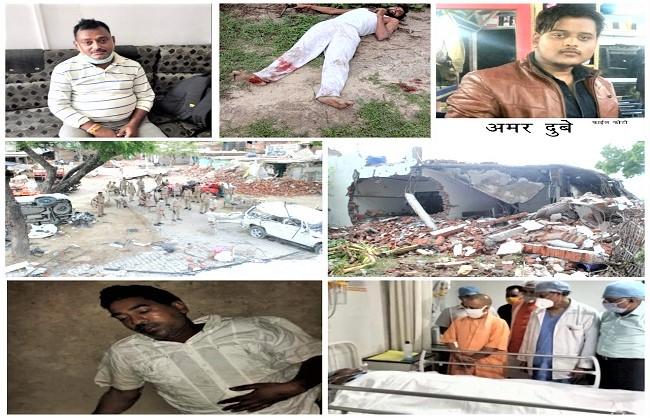 कानपुर कांड के बाद सख्त हुई योगी सरकार, प्रदेश में अपराधी विकास समेत नौ इनामी ढेर