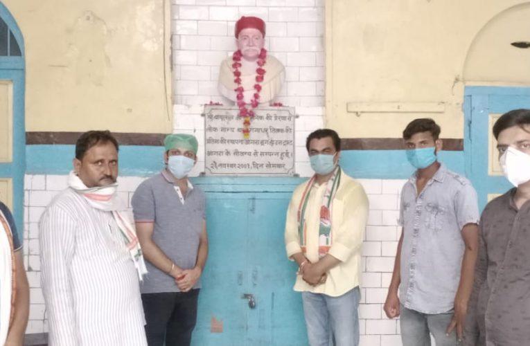 फिरोजाबाद:कांग्रेसियों ने जयंती पर किया लोकमान्य तिलक व चंद्रशेखर आजाद को नमन