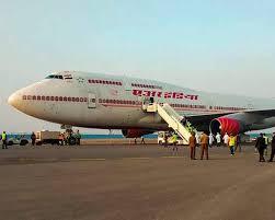 व्यापार : टाटा ग्रुप का हो जाएगा एयर इंडिया? कर्ज में डूबी एयरलाइन पर इस माह दर्ज होगी बोली