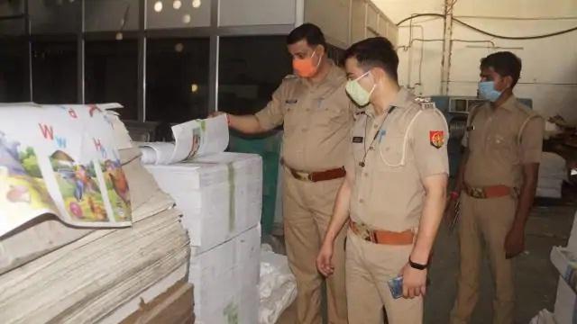 मेरठ में एनसीईआरटी की 35 करोड़ की डुप्लीकेट किताबें पकड़ी