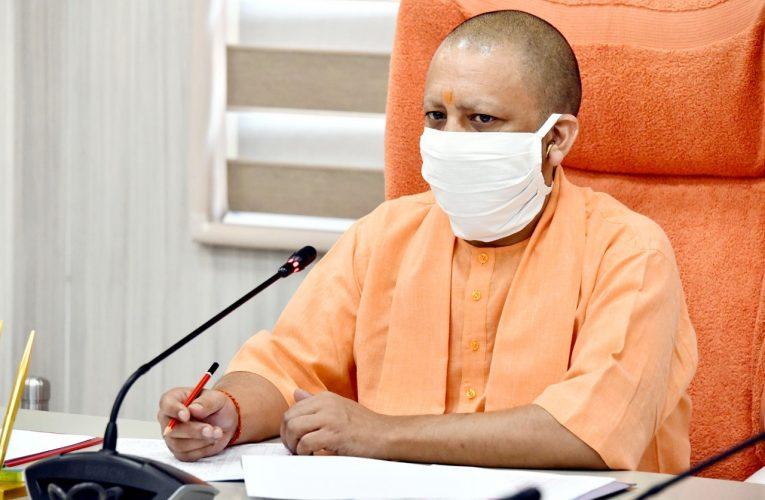 आईसीसीसी के विभिन्न कार्यों के सुचारू निर्वहन को दायित्व करें निर्धारित:योगी आदित्यनाथ