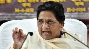 विरोधियों की सरकार बनने पर दलित उत्पीड़न की घटनाओं में होता है इजाफा : मायावती