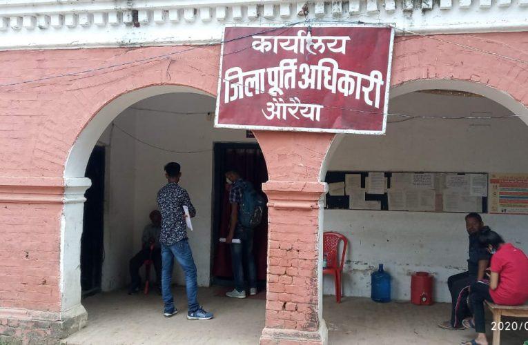 जिले में 64 मुर्दा ले रहे राशन, विभाग ने शुरू किया यह काम