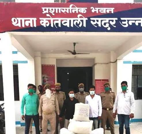 75 किलो गांजा के साथ दो गिरफ्तार