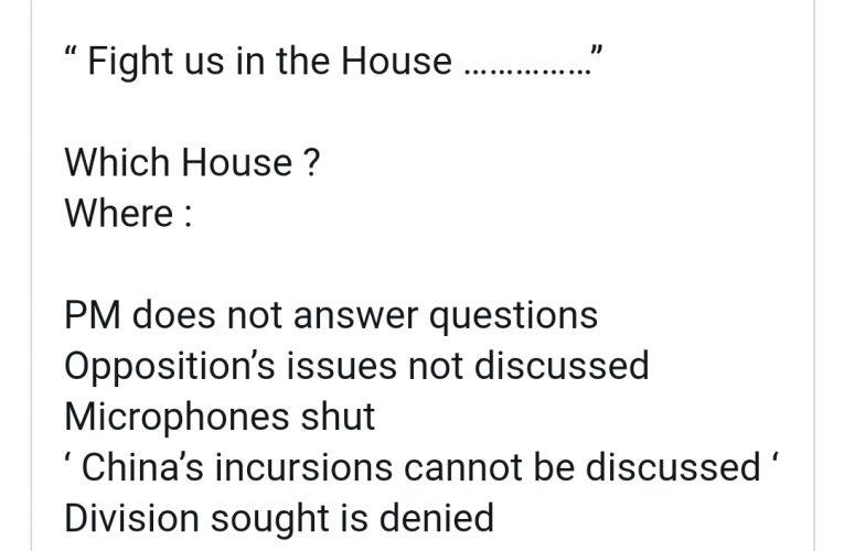 """सिब्बल का तंज- """"वही सदन जहां विपक्ष को बोलने नहीं दिया जाता और प्रधानमंत्री जवाब नहीं देते"""""""