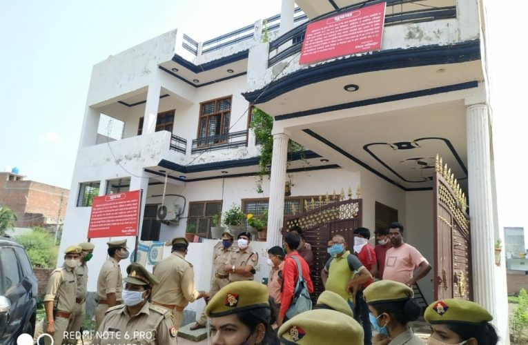 गाजे बाजे के बीच पुलिस ने टॉप टेन अपराधी की एक करोड़ से ज्यादा की संपत्ति जब्त की