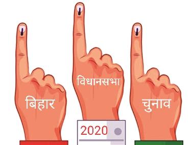 बिहार विधानसभा चुनाव : प्रवासियों के दर्द पर शुरू हुई चुनावी राजनीति