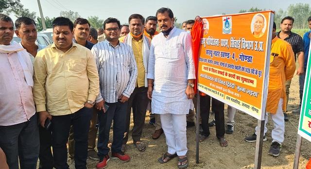 Gonda News:विधायक ने किया सरयू माइनर में सफाई का शुभारंभ