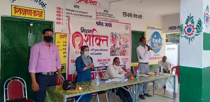 Shravasti News:'मिशन शक्ति' के तहत महिलाओं एवं बालिकाओं को किया गया जागरुक