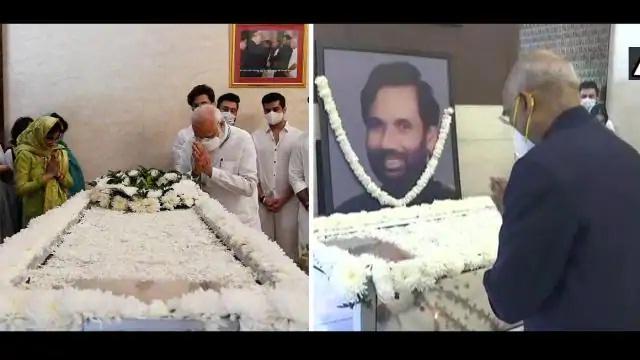राष्ट्रपति कोविंद व पीएम मोदी ने दी पासवान को श्रद्धांजलि