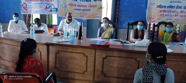 Shravasti News : महिला शक्ति केन्द्र के तहत प्रशिक्षण प्रारम्भ