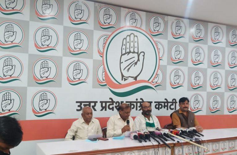 योगी सरकार की मानसिकता दलित-पिछड़ा विरोधी, आलोक प्रसाद की गिरफ्तारी अलोकतांत्रिक : अजय लल्लू