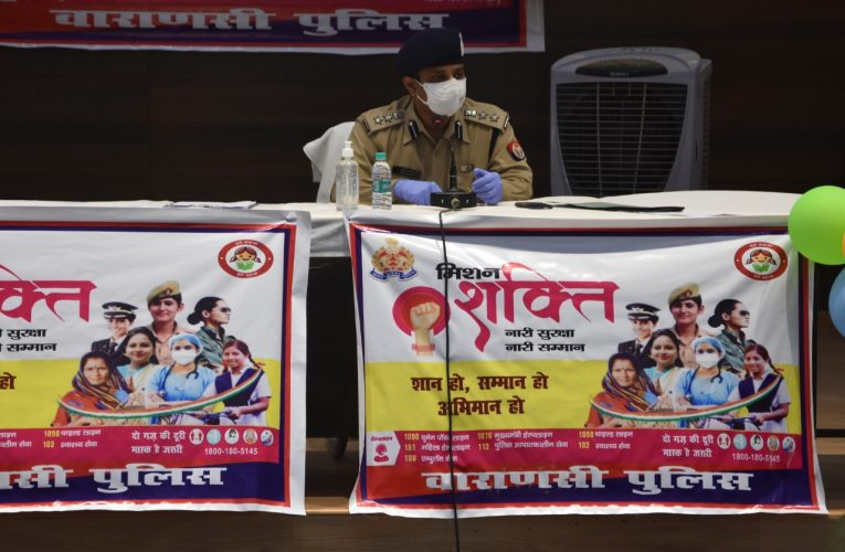 UP News : मनचलों-शोहदों के खिलाफ वाराणसी पुलिस ने कसी कमर,'मिशन शक्ति' टीम सक्रिय