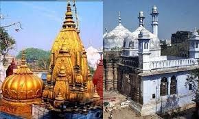 UP News : काशी विश्वनाथ मंदिर और ज्ञानवापी मस्जिद मामले में बहस पूरी, फैसला सुरक्षित