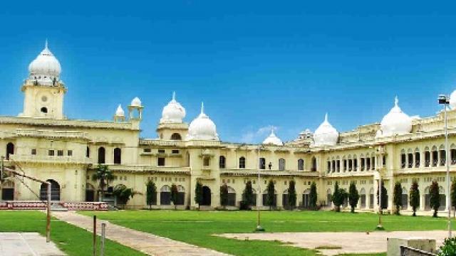 लखनऊ विवि के कुलपति ने मेधावी छात्र परिषद की दी मंजूरी, जल्द होगा गठन