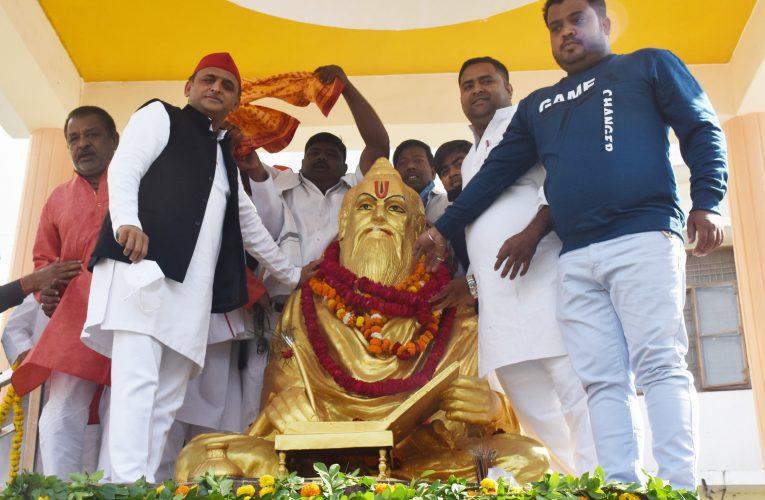 UP News: निर्दलीय उम्मीदवार का समर्थन कर भाजपा-बसपा का सच उजागर करने में हुए सफल: अखिलेश