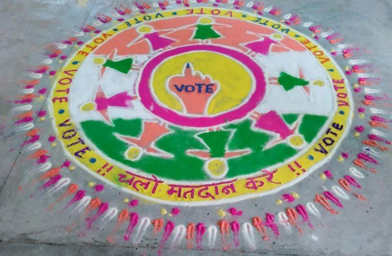 प्रत्येक दो घंटे में मतदान केंद्र परिसर का होगा सैनिटाइजेशन