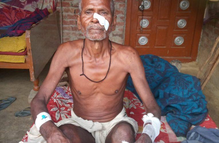 बलरामपुर : तेंदुआ के हमले में वृद्ध घायल