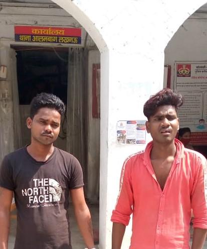 आलमबाग पुलिस ने पकड़े दो इनामी बदमाश