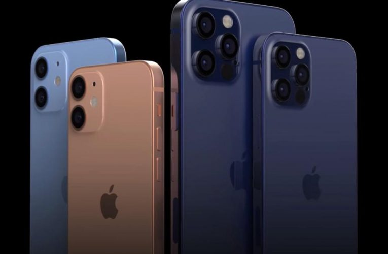 Business :एप्पल ने 5जी वायरलेस नेटवर्क के लिए जरूरी तकनीकी से लैस 4 आईफोन किए पेश