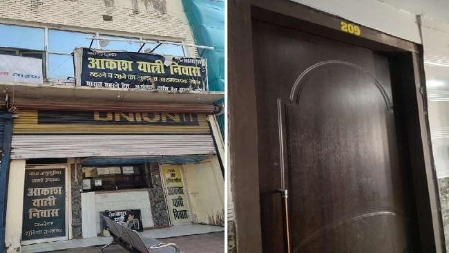 Ayodhya News:होटल के बाथरूम में मिला युवक का शव