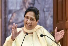 UP News: मायावती की अपील, बसपा उम्मीदवारों को सफल बनाकर विरोधियों को दें सही राजनीतिक संदेश