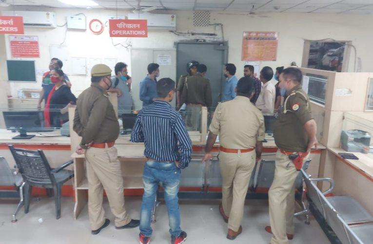 UP News:  लोन चुकाने के लिए बैंक में चोरी करने गया युवक गिरफ्तार