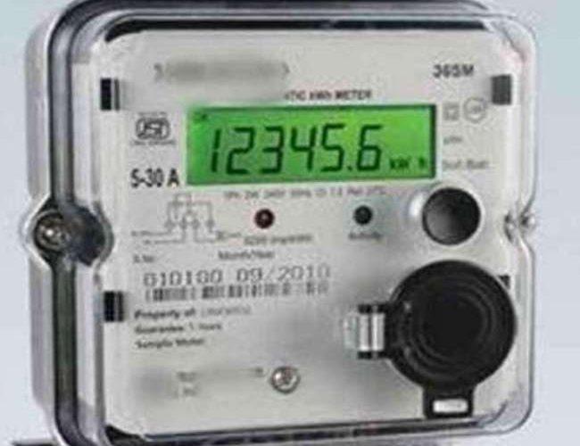 UP News : बिजली विभाग के स्मार्ट मीटर के खिलाफ कांग्रेस मुखर, मीटर भ्रष्टाचार की देन