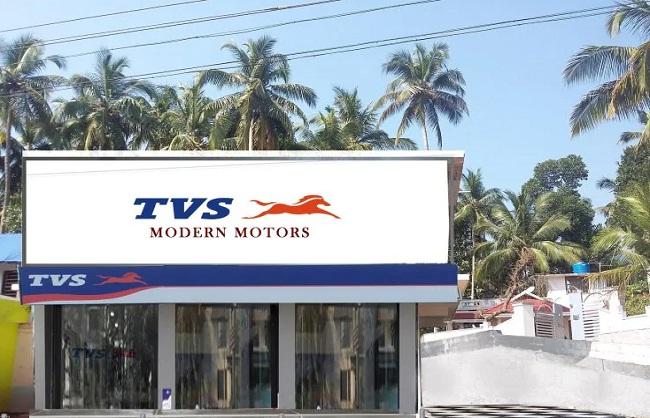 Business News: टीवीएस मोटर्स की बिक्री अक्टूबर में 22 फीसदी बढ़कर 3,94,724 इकाई पर