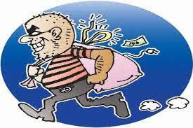 UP News : सब्जी मंडी में आए आढ़तिये को उच्चकों ने बनाया शिकार