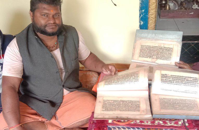 चित्रकूट के 'महल मंदिर' में सैकड़ों वर्षो से रखीं रामचरित मानस की हस्तलिखित पांडुलिपियों को संरक्षण की दरकार