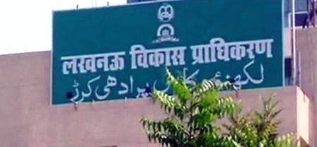Lucknow News : अवैध निर्माणों के विरुद्ध 23 से पुन: अभियान चलाएगा एलडीए