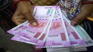 Business : भारतीय रुपया अमेरिकी डॉलर के मुकाबले सपाट खुला