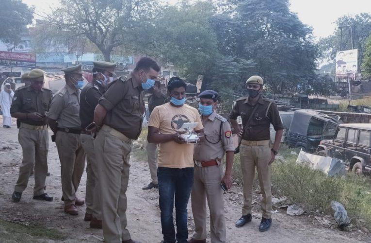 UP News : संवेदनशील इलाकों में ड्रोन कैमरे से होगी निगरानी