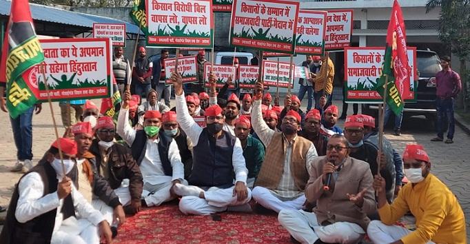 Ayodhya News:आवास पर रोके गये सपा नेता अभय सिंह, वहीं दिया धरना