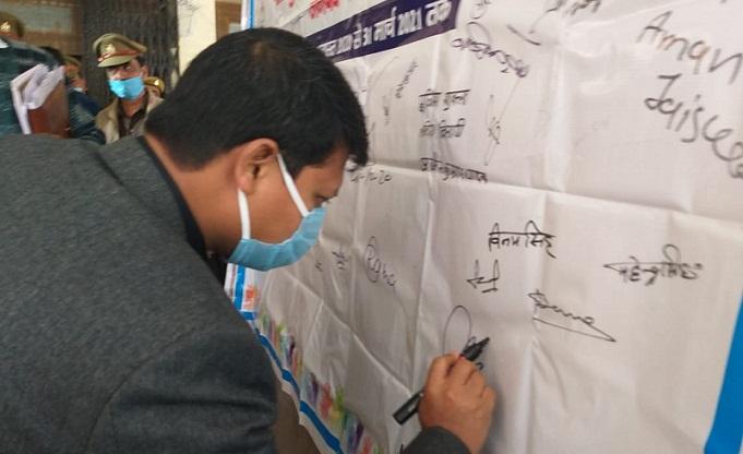 Shravasti News: तहसील में चलाया गया नशा मुक्ति अभियान