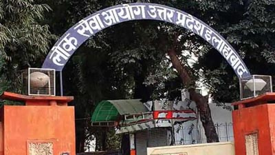 UP News : राजकीय इण्टर कॉलेजों में 1473 पदों के लिए आवेदन