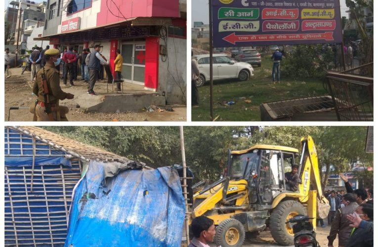 Kanpur News : सिंचाई विभाग का अवैध कब्जेदारों पर चला बुलडोजर, अस्पतालों को बख्शा