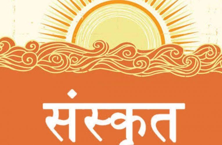 UP News : संस्कृत के प्रति बढ़ रही लोगों की रूचि, रोजगार की भी है अपार संभावनाएं
