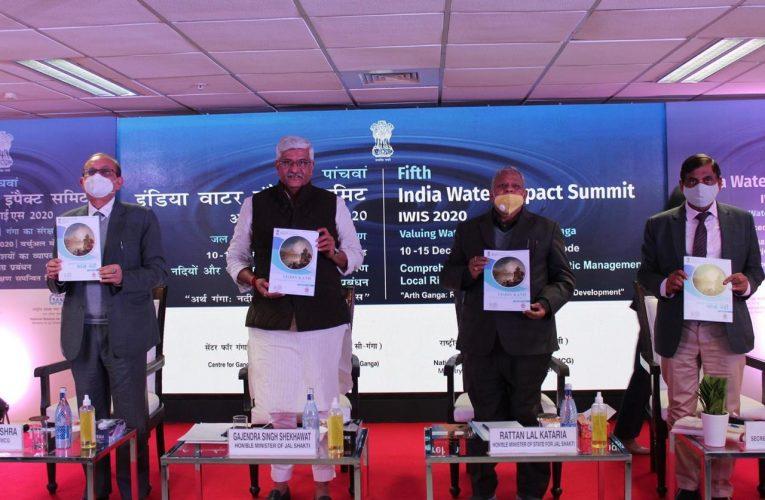 Kanpur News : कोविड की भांति जल संकट के लिए एकजुट हो विश्व : गजेन्द्र सिंह शेखावत