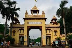 Up News : आईआईटी बीएचयू में खुलेगा इसरो का रीजनल एकेडमिक सेंटर