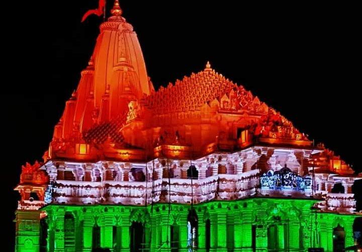 State News : सोमनाथ मंदिर स्थल के नीचे तीन मंजिला संरचना, पुरातत्व विशेषज्ञों का दावा