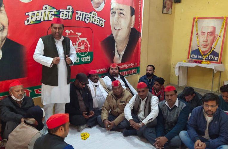 UP News : सपा ने किसान दिवस के रूप में मनाया चौधरी चरण सिंह का जन्मदिन