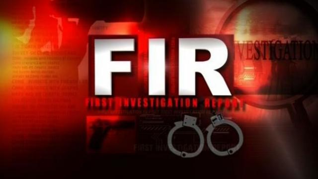 Gonda News:ग्राम प्रधान व तीन अधिकारियों के खिलाफ FIR