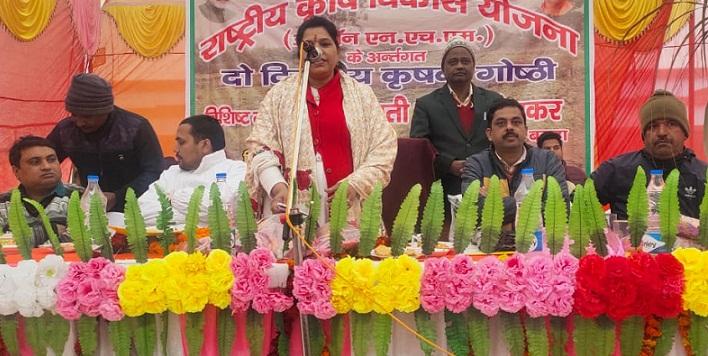 Bahraich News:दलित बाहुल्य ग्राम में कृषक गोष्ठी का आयोजन